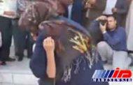 بازگشت دختر ربوده شده به آغوش خانواده