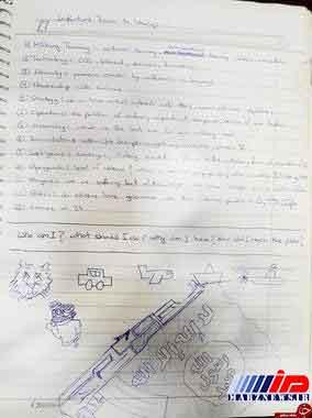 آموزشهای داعش در دفترچه یک داعشی +تصاویر