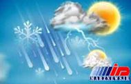 بارش تگرگ در سه استان، افزایش دما تا ۱۰ درجه