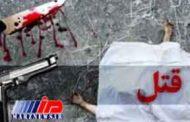 اختلاف خانوادگی در خاش منجر به قتل ۲ نفر شد