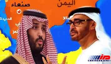 امارات و عربستان ریاکاری در همپیمانی