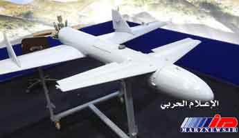 یک فروند پهپاد «قاصف-۱» یمن را در اختیار گرفتیم