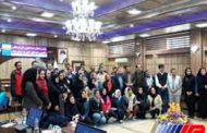 تور طبیعت گردی فعالان گردشگری کشور در ایلام آغاز شد