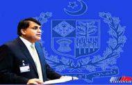 پاکستان از سخنان رهبر انقلاب در مورد کشمیر استقبال کرد