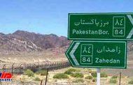 خواست ایران ، پاکستان برای تامین امنیت مرز مشترک اقدام کند