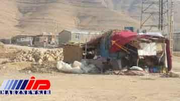 زلزله زدگان نیازمند وسایل