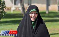 پیگیری پرونده اسیدپاشی به دختر تبریزی