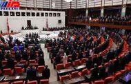 پارلمان ترکیه درخواست اردوغان را پذیرفت
