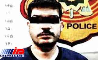 دستگیری «خفاش شب» رشت