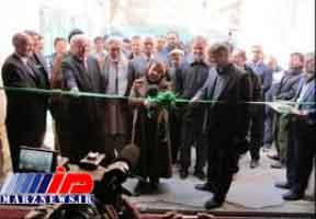 نمایشگاه کتاب ایران در کابل افتتاح شد