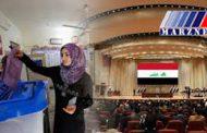 داعش انتخابات عراق را تهدید کرد