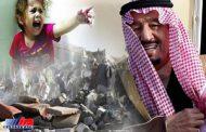 بازی زشت سعودی با تسلیحات زیبا در زمین یمن