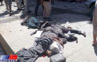 تصاویر جدید از جنایت داعش در کابل