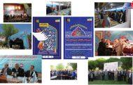 شکوفه های فرهنگ ایران در اردیبهشت کابل