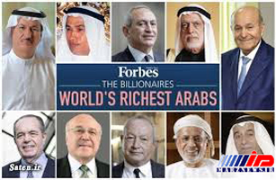 ۱۰ فرد ثروتمند جهان عرب در سال ۲۰۱۸