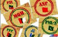 کری خوانی احزاب پاکستان برای انتخابات آتی این کشور
