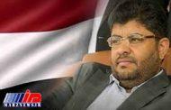 انصارالله ائتلاف سعودی را تهدید کرد