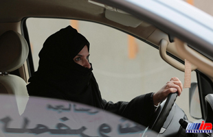 هزینه آموزش رانندگی فریاد زنان عربستان را درآورد