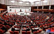 قانون جدید انتخابات ترکیه تصویب شد