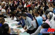 خرید و فروش کارگران فیلیپینی درعربستان