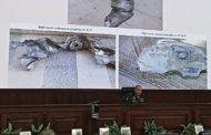 روسیه از قطعات موشکهای رهگیری شده آمریکا توسط پدافند سوریه رونمایی کرد+تصاویر
