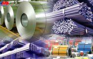 صادرات فولاد ایران از آغاز دولت یازدهم 9 برابر شد