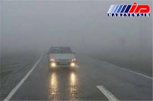 مه گرفتگی و کاهش دید در ۴ محور مواصلاتی کشور