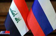 روسیه و عراق همکاری ضد تروریستی را گسترش می دهند