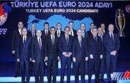 ترکیه رسما از برنامههای خود برای میزبانی یورو 2024 رونمایی کرد