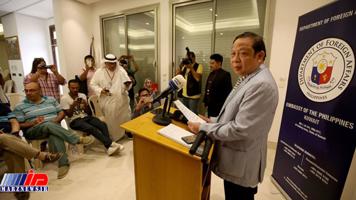 بحران سیاسی در روابط فیلیپین - کویت