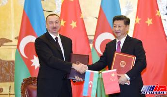 چین و آذربایجان توافقنامه نظامی امضا کردند