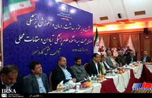 شاخص های سلامت در استان خوزستان رضایت بخش نیست