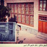 ایران_اردبیل_خانه تاریخی صادقی_نمای خارجی تالار ارسی