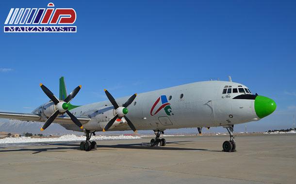 آشنایی بیشتر با فعالیت های شرکت خدمات هوایی و منطقه ویژه اقتصادی پیام