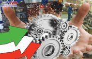 آیین نامه اجرایی قانون تشویق و حمایت سرمایه گذاری