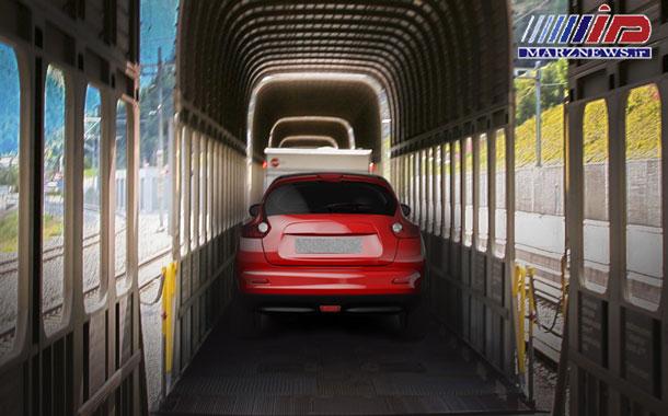 با قوانین و مقررات حمل خودرو با قطار بیشتر آشنا شوید