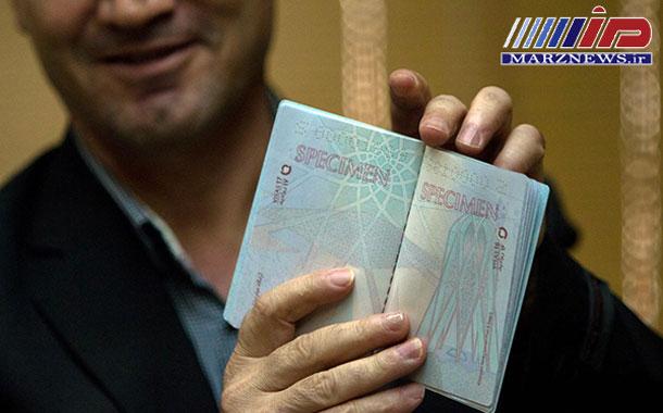 گذرنامه ایران دیگر قابل جعل نیست