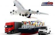 قانون حمل و نقل و عبور کالاهای خارجی