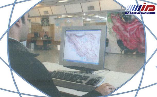 سازمان جغرافیایی نیروهای مسلح