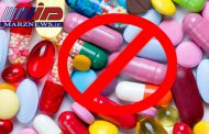 همراه داشتن دارو در ارمنستان ممنوع است