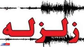 وقوع زمین لرزه ۲.۷ ریشتری در رباط قره بیل خراسان شمالی