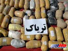 کشف بیش از ۷۰۰ کیلوگرم هروئین و تریاک در مشهد