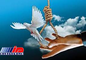 آزادی محیط بان گلستانی از زندان