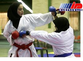 اهواز میزبان مسابقات بینالمللی کاراته بانوان