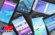 گوشیهای بلاک شده در رجیستری به کشورهای دیگر قاچاق میشوند؟