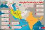 رزمایش مشترک امداد و نجات دریایی ایران و عمان برگزار می شود