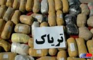 کشفیات مواد مخدر در ایلام 142 درصد افزایش یافت