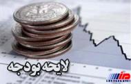 توجه ویژه به زیرساخت های استان ایلام در بودجه امسال