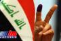 برگزاری انتخابات پارلمانی عراق در ۹ استان ایران