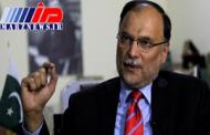 وزیر کشور پاکستان ترور شد